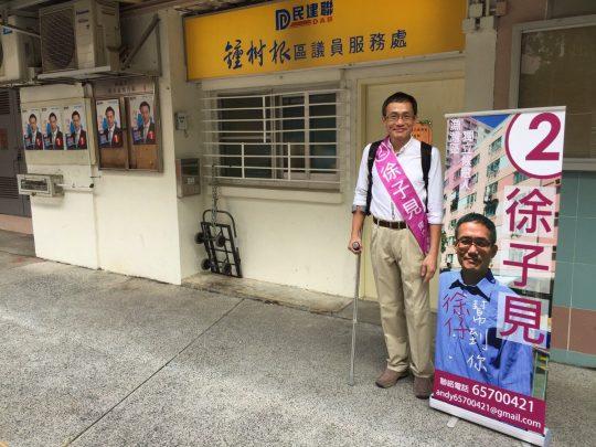 hkrentaloffice20160907