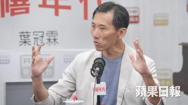 [新聞] 【橫洲黑幕】姚松炎批政府說法有矛盾 促確認內部文件真確性